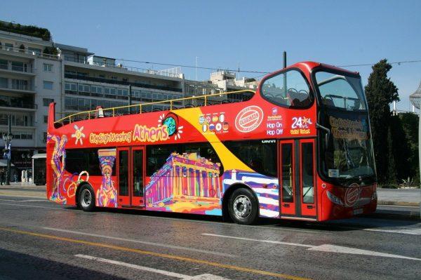 Avio karte Beograd Atina turistički autobus obilasci