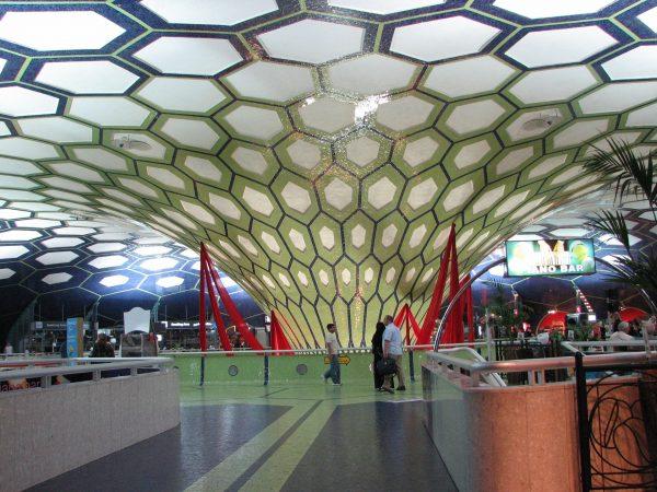 Avio karte Beograd Abu Dabi aerodrom
