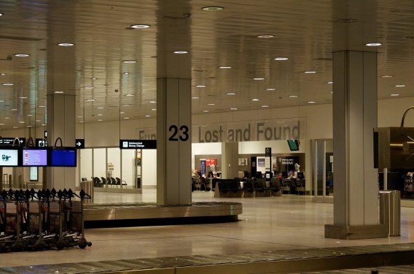 Avio karte Beograd Cirih aerodrom