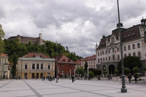 Avio karte Beograd Ljubljana centar Ljubljane