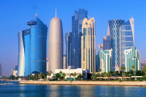 Avio karte Beograd Doha