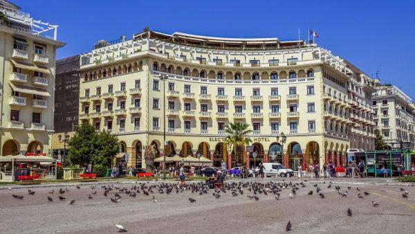 Avio karte Beograd Solun trg Asristotel