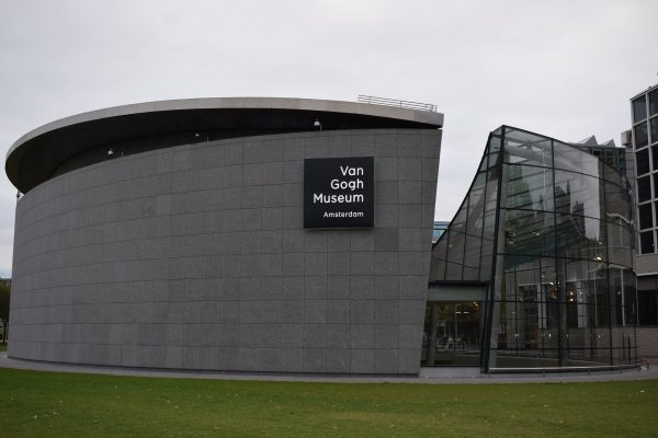 Avio karte Beograd Amsterdam Van Gog muzej