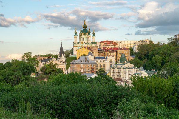 Avio karte Beograd Kiev crkva