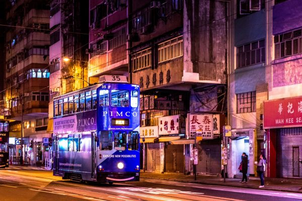 Avio karte Beograd hong Kong tramvaj central