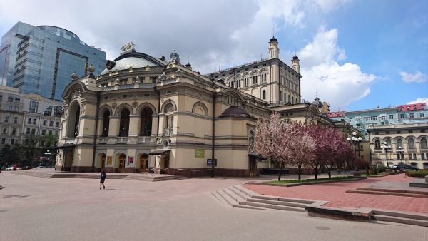 Avio karte Beograd Kijev opera