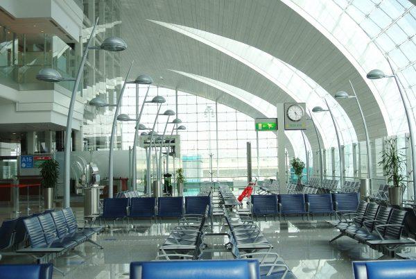 Avio karte Beograd Dubai terminal