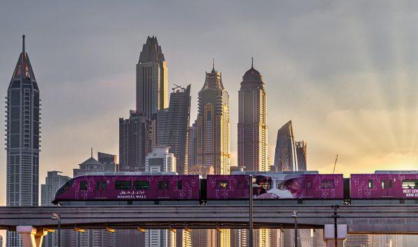 Avio karte Beograd Dubai tramvaj