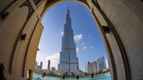 Avio karte Beograd Dubai Burj khalifa