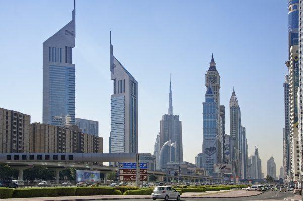 Avio karte Beograd Dubai soliteri