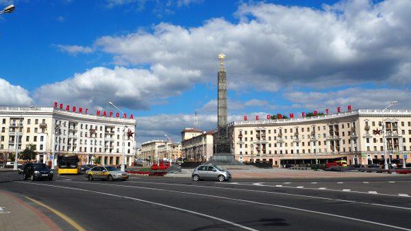 Avio karte Beograd Minsk trg pobede